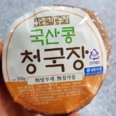 [하늘기둥농장] 간편 소포장 청국장 2킬로(200그램*10)
