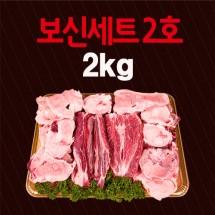 영주한우 보신세트2호 2kg[국내산1등급]