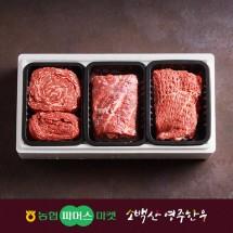 [21년설/냉장]소백산영주한우 정성 정육혼합세트6호 불고기/국거리(양지)/산적 / 1.8kg