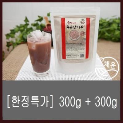[채운 영농조합법인] 볶은 팥가루 300g+300g