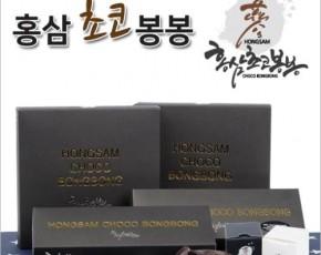 [홍삼 농축액이 들어 있는 초콜릿] 홍삼초코봉봉 6EA