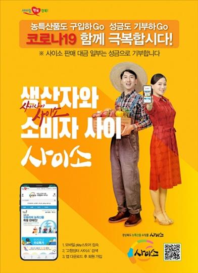 KakaoTalk_20200324_164741766.jpg