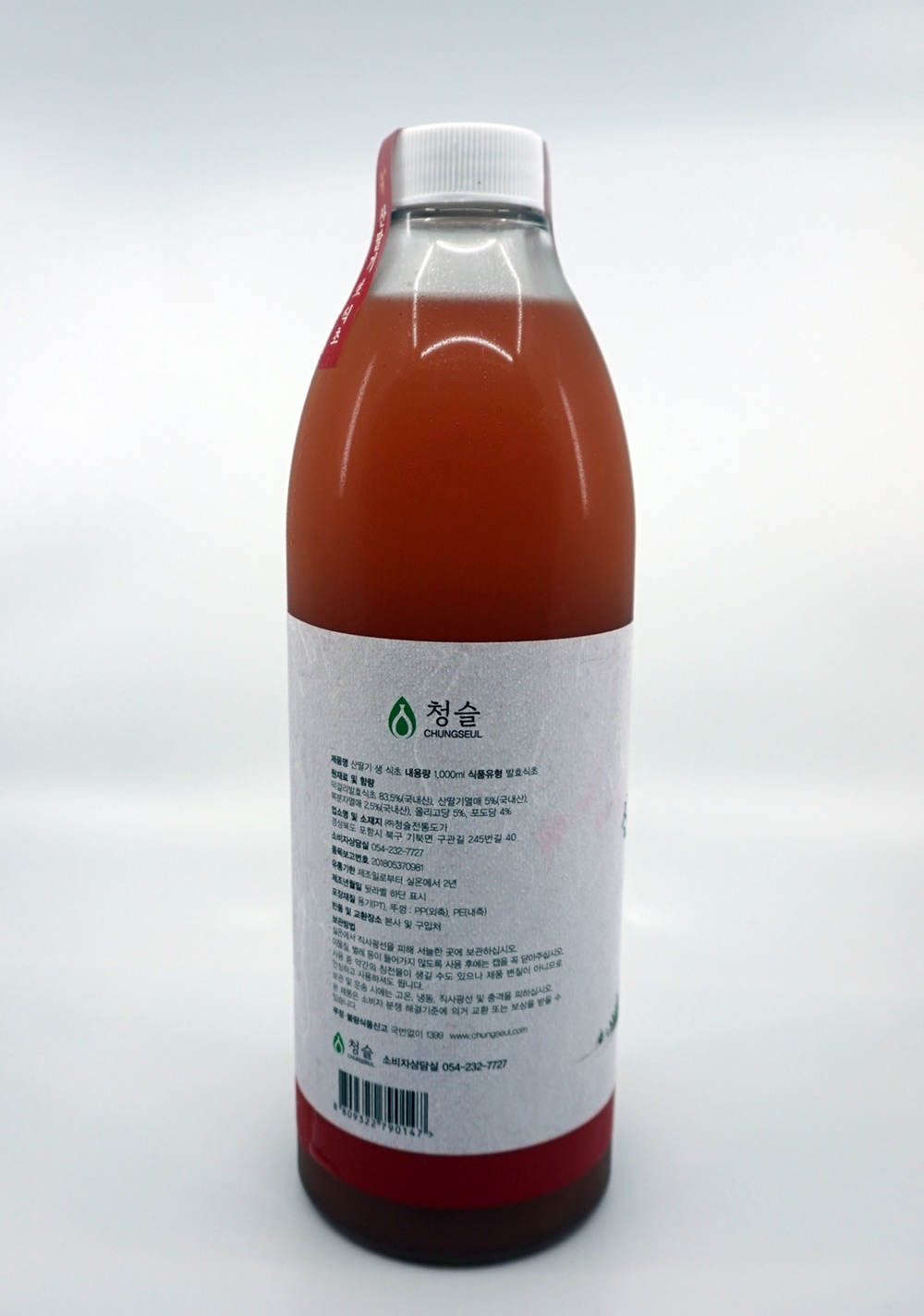 DSC05447-1.JPG