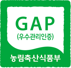 gap인증.jpg