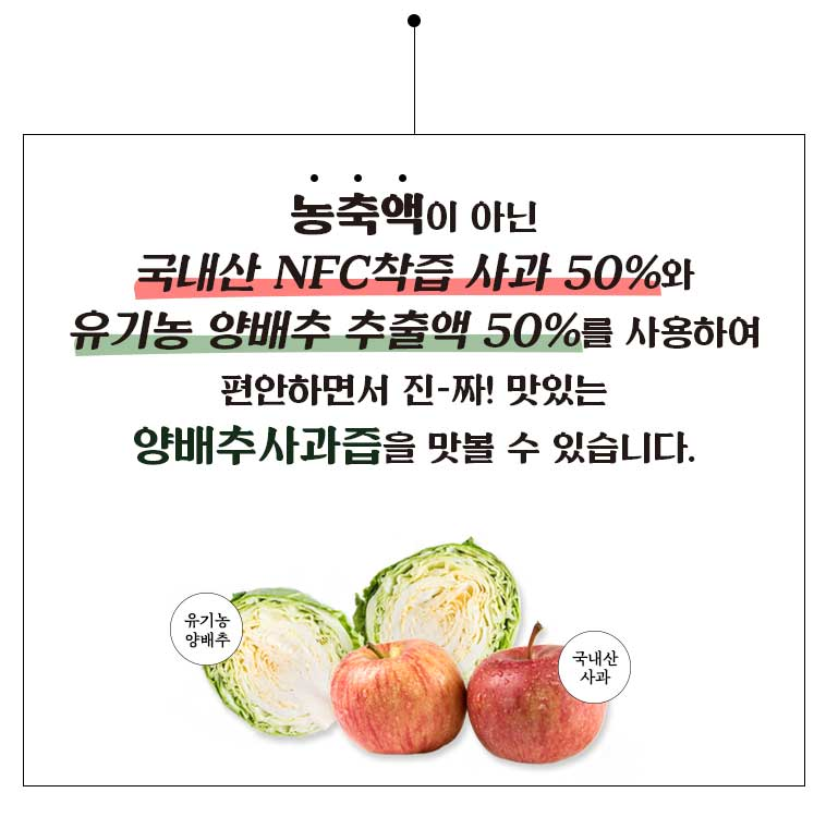 유기농양사공지.jpg