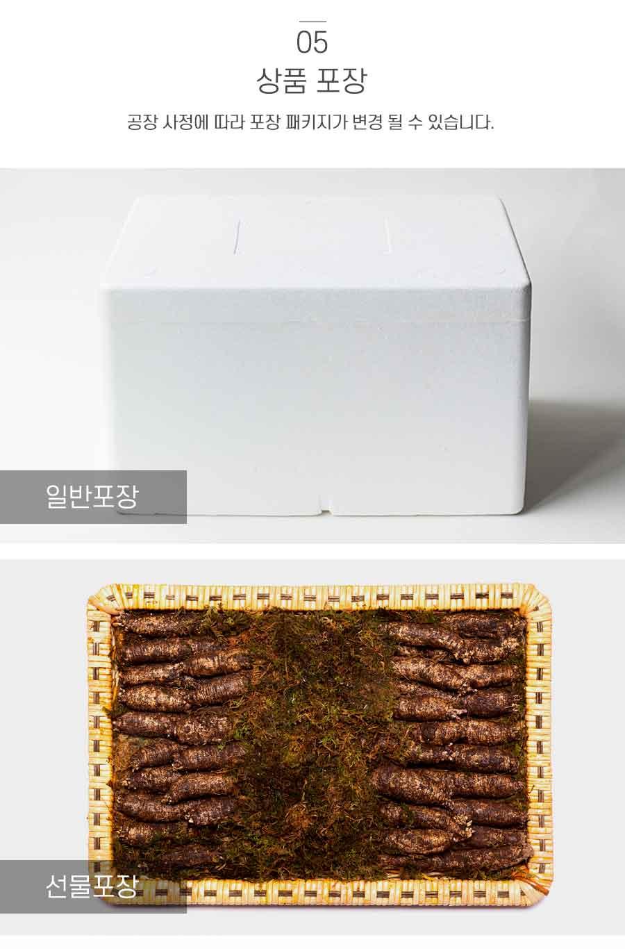 울릉도더덕-상세페이지(오픈마켓)_06.jpg
