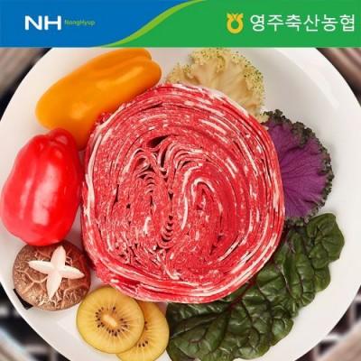 [영주축협] 영주한우 불고기용 600g