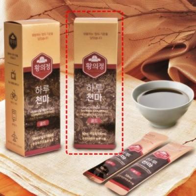 황의정 하루천마 골드 소량구매 10포 (천마농축액)