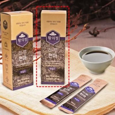 황의정 하루천마 마일드 소량구매 10포 (천마농축액)