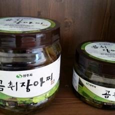 [속리산자연농산] 속리산 자연농산 무농약 곰취장아찌 500g
