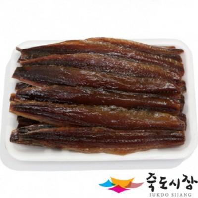 [죽도시장] 과메기 / 청어과메기 20마리(40쪽) 껍질제거, 완전손질 제품