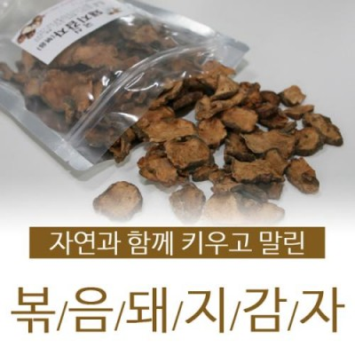 [명가건강식품] 돼지감자 200g