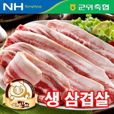 [군위축산업협동조합] 이로운포크 삼겹살(냉장)500g