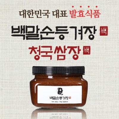달인의 60년 노하우 백말순등겨장-등겨장/청국쌈장/쌈장/전통장/발효식품