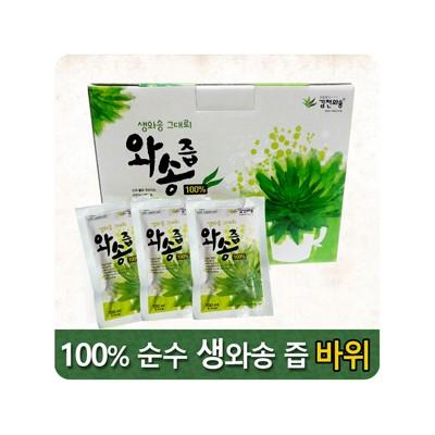 [김천와송영농조합법인] 100% 순수 생 와송 {바위}즙 30팩