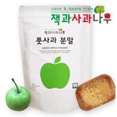 [잭과사과나무] 국산 풋사과분말 100% 다이어트 먹어보시면 느낌이 달라요~!