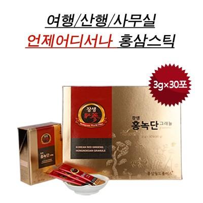 [홍삼월드플러스] 장생홍녹단그래뉼3g*30/장생홍삼/언제어디서나 에브리타임 홍삼스틱