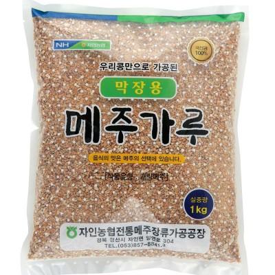[자인농협] 막장용 가루메주 1kg