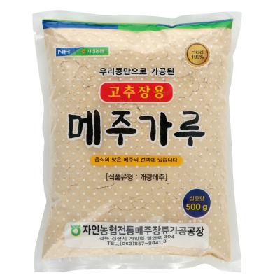 [자인농협] 고추장용 가루메주 500g