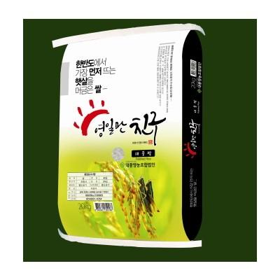 [대풍영농조합법인] 2020년 햅쌀 영일만친구 10kg / 미강(쌀겨) 500g 증정
