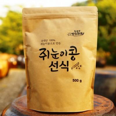 [경북청년농부들][회룡포 장수진품] 쥐눈이콩선식 500g