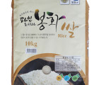 [청량쌀유통영농조합법인] 청량쌀 10kg