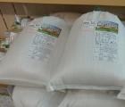 [예약판매][영천창상리친환경영농조합법인][11월둘째주 도정예정] 신토불이 친환경 황토쌀 10kg[4만원 이상 무료배송]