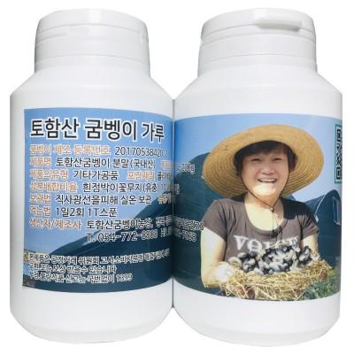 [토함산굼벵이농장] [토함산 굼벵이농장] 국내산 100% 가루굼벵이 100g