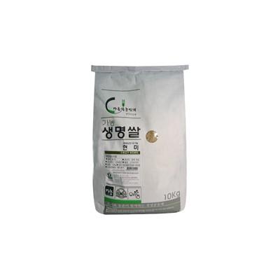 유기농 현미 10kg
