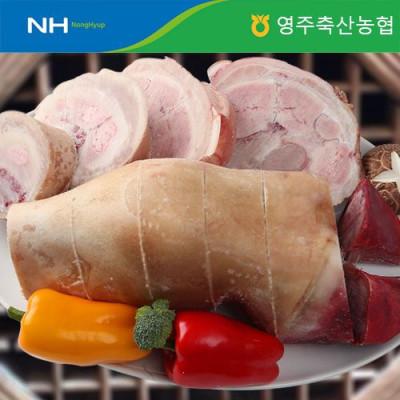 영주한우 우족 1개 (약 2kg 내외)