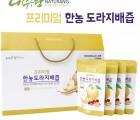 [한농]한농도라지배즙-내츄랑
