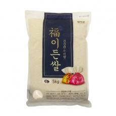 [송찬정엄마누룽지]2020년 햅쌀 (福)복이든쌀 5kg 오분도미 백미