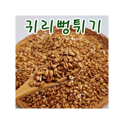 [쌀아지매] 국산 귀리뻥튀기 [귀리뻥튀기] 200g