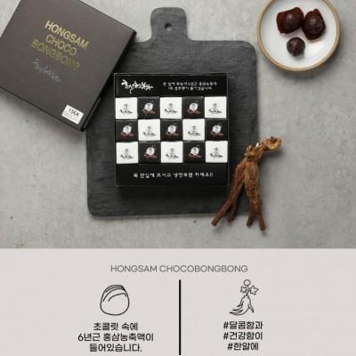 [홍삼 농축액이 들어 있는 초콜릿] 홍삼초코봉봉 15EA