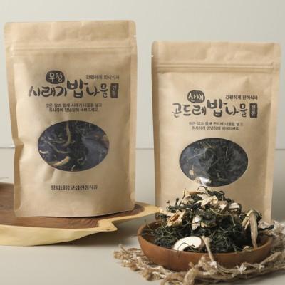 시래기밥나물30g(2인분)