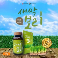 [할인행사] 무료배송 수산복해 친환경 인증 국내산 새싹보리분말 100g