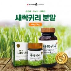 [수산복해] 친환경 인증 국내산 새싹귀리분말 40g