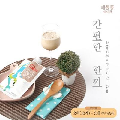 [니껴바이오] 해품콩 2팩 (10개) (+ 추가증정 3개)