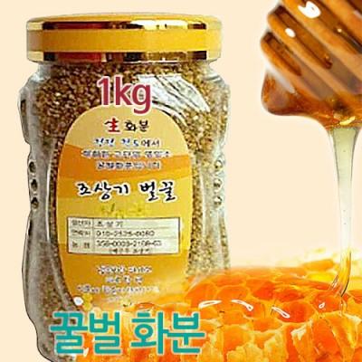 [조상기벌꿀] 꿀벌화분 1kg / 벌화분 국산벌화분