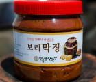 안동옛맛된장 국내산재료로만든 보리막장 1.2kg 쌈장
