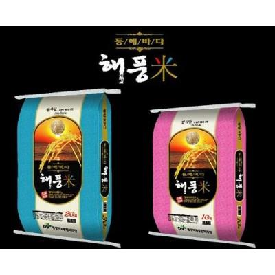 [동양미곡처리장] 해풍미 20kg (2019년산)