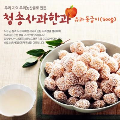 [손예담]청송애 유과 동글이(500g)