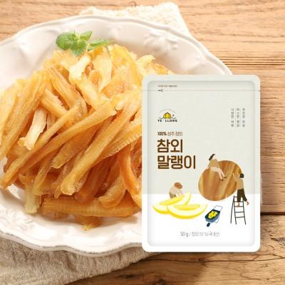 [카페옐롱] 성주참외 말랭이 50g