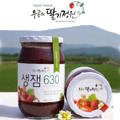 [굿파머스그룹]우공의딸기정원 생딸기잼 딸기함량 67% 540g 2개