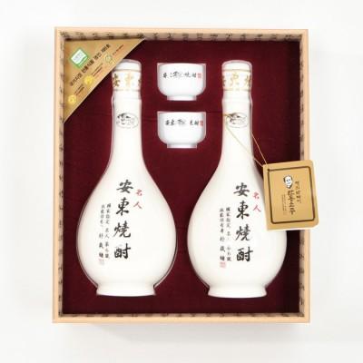 명인 박재서 안동소주 호리병 선물세트 400ml+400ml