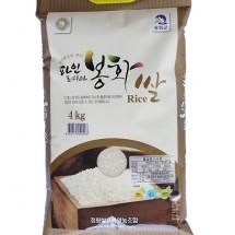 [청량쌀유통영농조합법인] 청량쌀 4kg