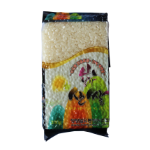 [청량쌀유통영농조합법인] 진공쌀 2kg (200g*10)