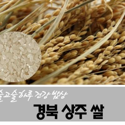 미녀농부 더 건강한 쌀
