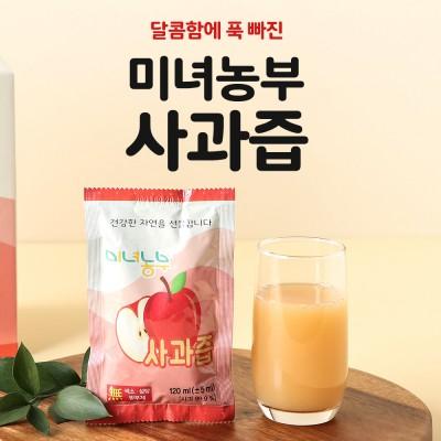 [무료배송] 달콤함에 푹 빠진 미녀농부 사과즙