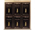 [풍기특산물영농조합법인] 천제명홍삼 흑삼순액골드 60포
